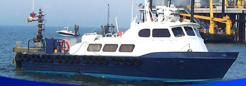 Crewboats for Sale | Bourg Marine, Inc